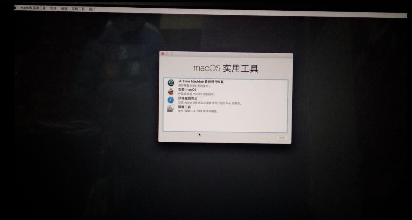 MacOS实用工具中选择磁盘工具