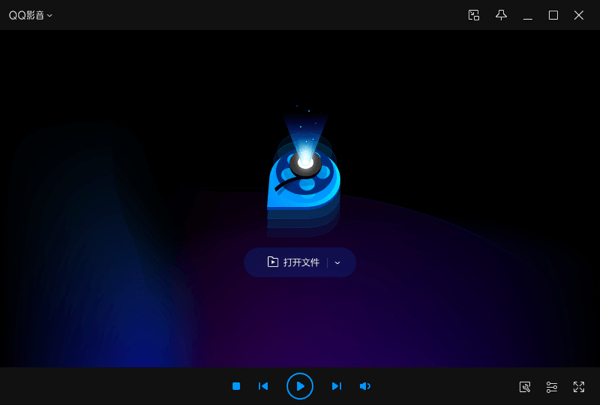 QQ影音4.0
