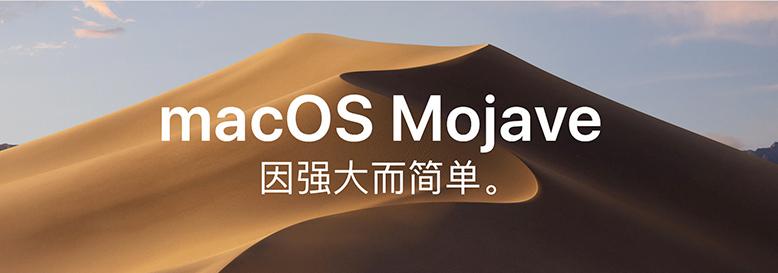 macOS Mojave 如何创建自制或使用第三方「动态桌面」壁纸