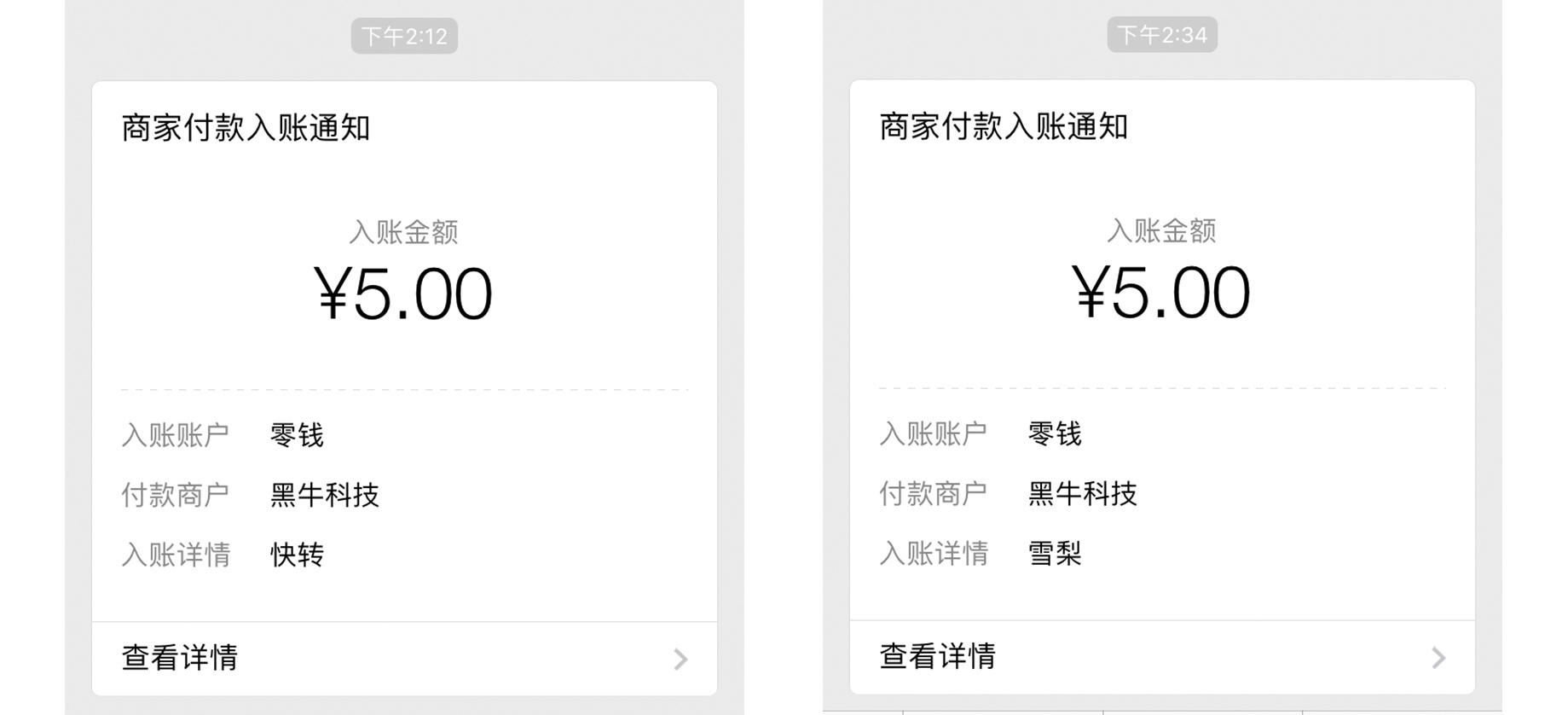 微信转发赚钱平台