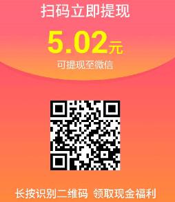 小鸟应用商店App:免费送1元